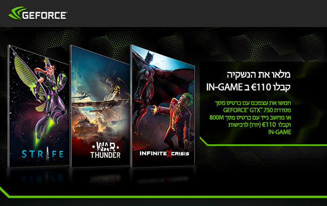 Free To Play nVIDIA GTX Offerings at Plonter 2014