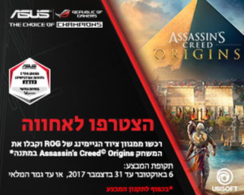 ASUS Assassin's Creed Origins at Plonter.co.il