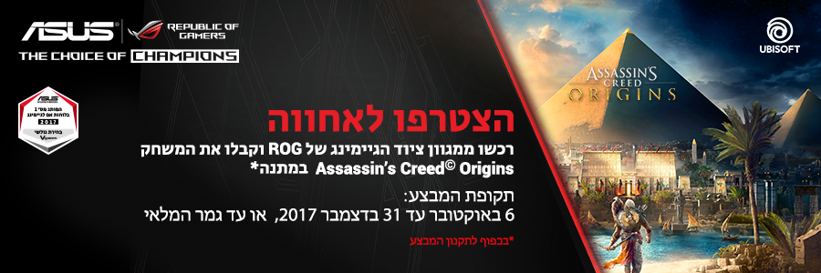 ASUS Assassin's Creed Origins