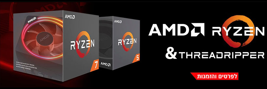 AMD Ryzen and Threadripper