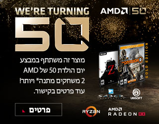 AMD 50th Anniversary giveaway