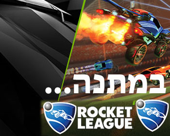 nVIDIA GTX RocketLeague giveaway at Plonter.co.il