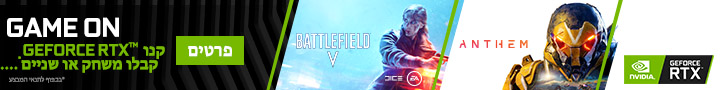 BattleField V With NVIDIA GeForce RTX