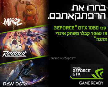 nVIDIA GTX Choose-your-adventure giveaway at Plonter.co.il
