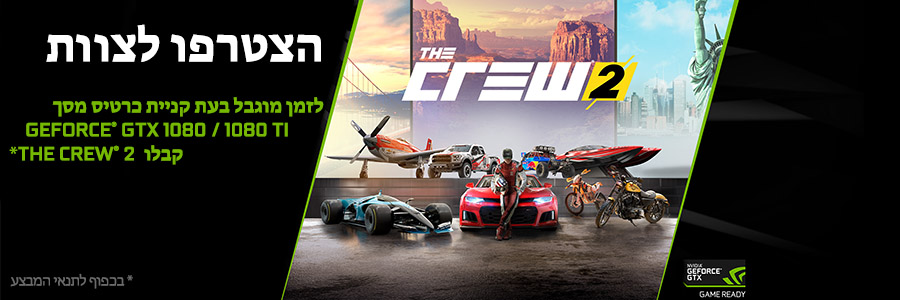 Free The Crew 2 with NVIDIA GeForce GTX 1080, 1080 Ti